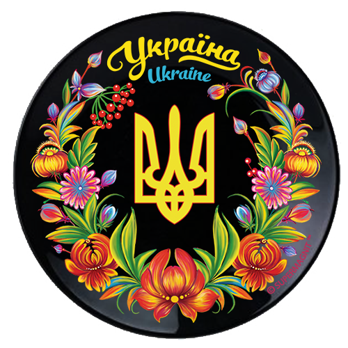 Герб України. Магніт 7 b625435e4149a